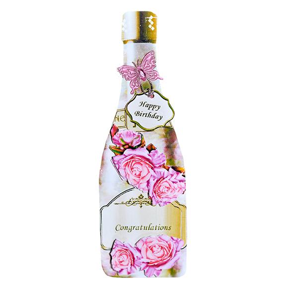 Wine Bottle Female Birthday